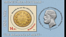 La 24 februarie 1870 era inaugurată în prezența domnitorului, noua clădire a Monetăriei Statului, de pe Șoseaua Kiseleff nr.3