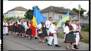 Prima ediţie a Festivalului Folcloric al Românilor din Ucraina, 19 Iunie 2016 - Sudul Basarabiei, regiunea Odesa