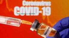 Zeci de morţi după ce s-au vaccinat anti Covid-19! Raport norvegian care zdruncină speranţele omenirii