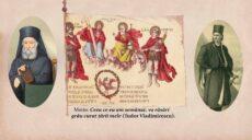 """La Biblioteca Sfântului Sinod va fi prezentată expoziţia """"Tudor Vladimirescu – un credincios martir pentru dreptate"""""""