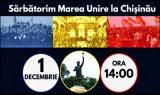 De 1 Decembrie sărbătorim Marea Unire la Chișinău
