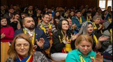 Pe 1 decembrie a fost lansată Alianța pentru Unirea Românilor (AUR). Primele 200 de adeziuni la noua entitate politică au fost semnate la Alba Iulia, în contextul Zilei Naționale a României