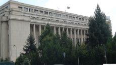 Guvernul coace o nouă taxă pentru românul de rând