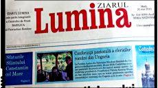 Se mai întâmplă și lucruri bune: Conferință pastorală a clericilor români din Ungaria