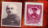 Bandit și criminal bolșevic premiat cu titlul de