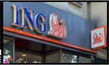 Amendă de 775 de milioane de euro pentru ING, pentru acuzații de spălare de bani și finanțarea terorismului