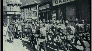 4 August 2019 este ziua Centenarului ocupării Budapestei de către Armata Română!