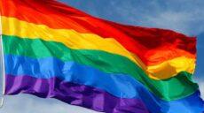 Falsă analiză propagată de activiștii LGBT!