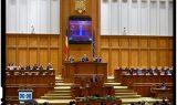 Se reduce numărul de parlamentari! O inițiativă privind reducerea numărului de parlamentari la 300, a fost adoptată tacit în Senat