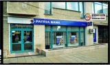 Patria Bank plănuiește o dezvoltare și mai mare în Iași,  iar sucursala actuală va fi relocată într-o altă locație