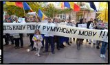În Ucraina a luat avânt politica de asimilare a românilor