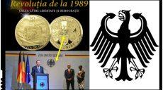 Stăpânii coloniei numită România și-au pus stema pe o monedă care sărbătorește lovitura de stat din 1989