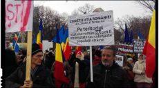Sute de români au protestat la București împotriva Pactului pentru migrație