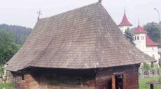 Biserica din lemn de la Putna e cea mai veche din România! A fost demonstrat științific!