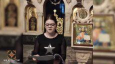 O elevă de clasa a IV-a fost premiată la Concursul Solistic Online de Psaltică. Vezi interpretarea video!