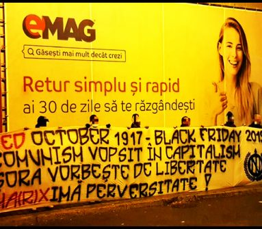 Continuă protestele tineretului românesc împotriva eMAG și a promovării bolșevicului Șora: