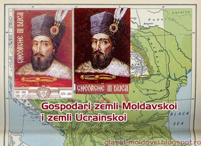 Pe când Moldova stăpânea peste Ucraina