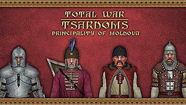 Vrem Moldova lui Stefan cel Mare reintregita!