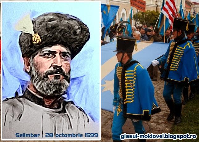 Steagul secuiesc este de fapt steagul conceput de Mihai Viteazul pentru contingentul de secui care a luptat de partea sa contra ungurilor in batalia de la Selimbar