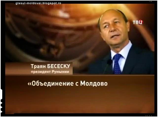 Traian Basescu a primit cetatenia Republicii Moldova