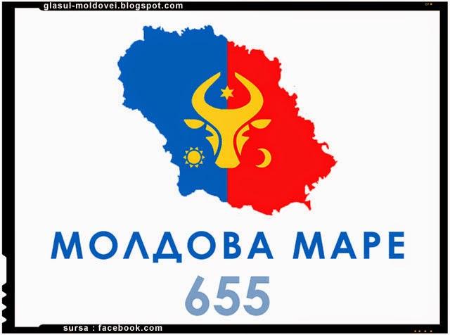 Conspiratia veneticilor - maldavanii vor Moldova Mare