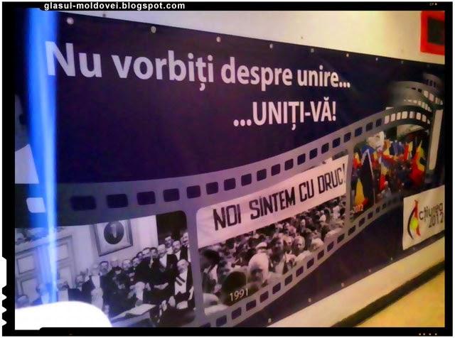 Nu vorbiti despre unire - UNITI-VA!