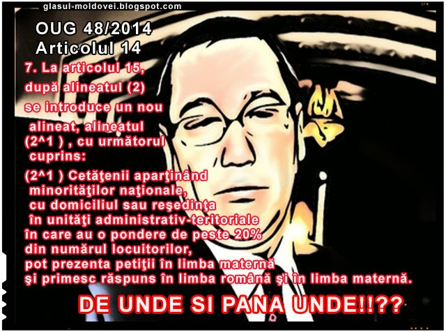 Guvernarea Ponta mai nociva chiar si decat guvernarile Boc!