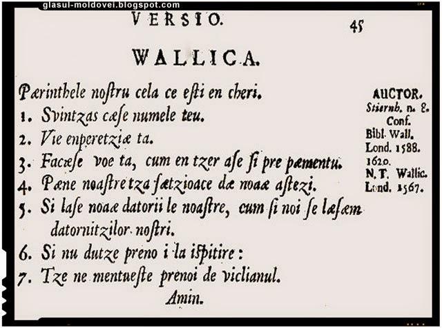 Rugaciunea Tatal Nostru in mai multe variante si dialecte ale limbii romane