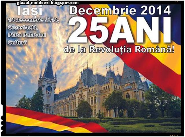 Comemorarea a 25 de ani de la Revolutia din 1989 la Iasi, sursa foto: facebook.com/pages/Traian-Rânja/1456915394531838