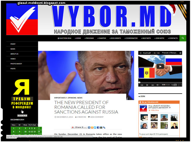 Noul presedinte al Romaniei cere sanctiuni pentru Rusia