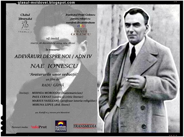 """"""" Avatarurile unor seductii"""", """"A fi un bun roman"""", Nae Ionescu"""
