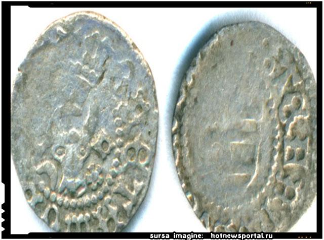 Arheologii au gasit in Crimeea monede moldovenesti, sursa imagine: hotnewsportal.ru