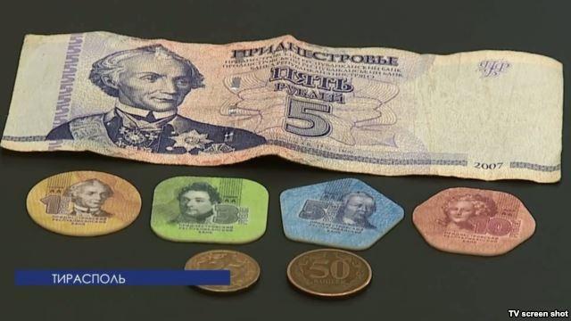 Transnistria, monede de platic, sursa imagine: europalibera.org
