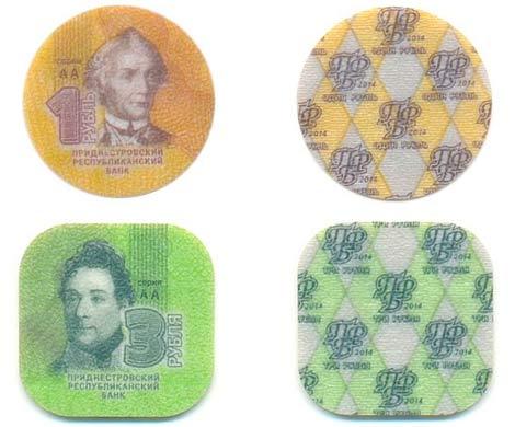 Transnistria, monede de platic, sursa imagine: wek.ru