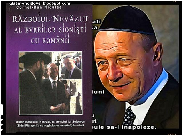 Premierii Ungureanu si Ponta, prieteni pentru masoni, americani si Israel!, sursa foto: monitorsri.blogspot.ro