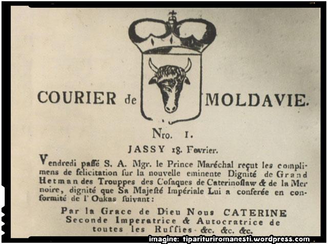 """La 18 februarie 1790 aparea la Iași, """"Courier de Moldavie"""", primul ziar tipărit pe teritoriul țării noastre, imagine: tiparituriromanesti.wordpress.com"""