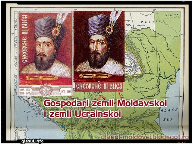 domnitorul Moldovei Gheorghe Duca-Vodă, Pe când Moldova stăpânea peste Ucraina