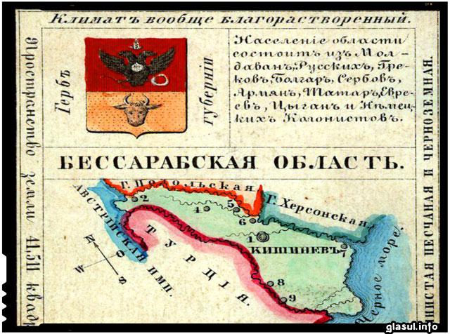 """RM e condusă de gruparea antiromânească """"Snegur-Lucinschi-Voronin-Putin"""", Basarabia Oblast"""
