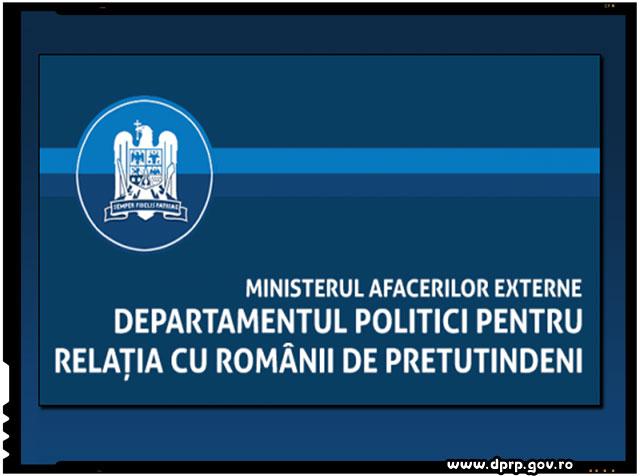 DPRRP a lansat proiectele pe anul 2015 - Termen: 24 februarie 2015
