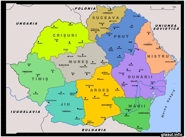 TERRA ROMANORUM – ŢARA ROMÂNILOR – ROMÂNIA – ROMÂNI