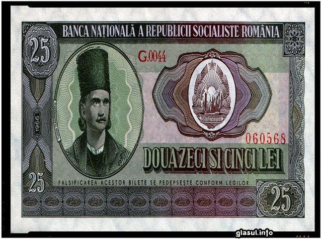 Tudor Vladimirescu, bancnota de 25 LEI