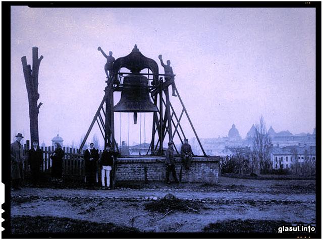 Un clopot cu ajutorul căruia se anunța apropierea zepelinelor și avioanelor germane, decembrie 1916.Probabil pe Dealul Spirii