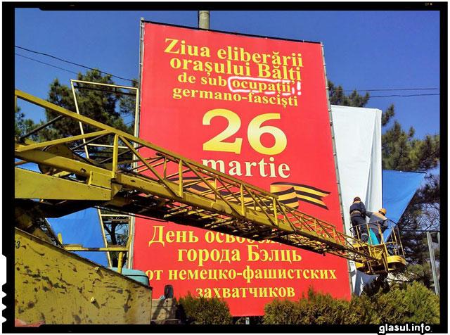 La Balti, in Republica Moldova, ipocrizia face casa buna cu imbecilitatea, sursa imagine: BLogul de la Bălți