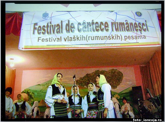Cum sunt discriminati romanii din Timoc, Serbia