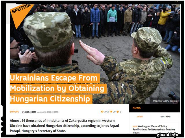Aproximativ 90.000 de ucraineni au scapat de mobilizare obtinand cetatenia maghiara, sursa imagine: sputniknews.com