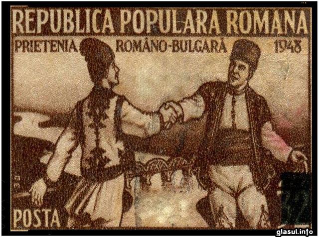 Prietenia romano bulgara. Nichifor Crainic despre relatia dintre romani si bulgari
