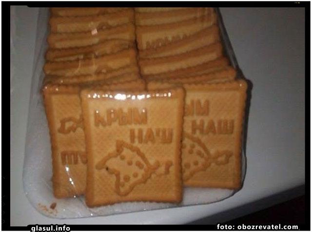 """""""Ocupantul rus"""" a scos pe piata din Rusia biscuiti cu harta peninsulei Crimeea, foto: obozrevatel.com"""