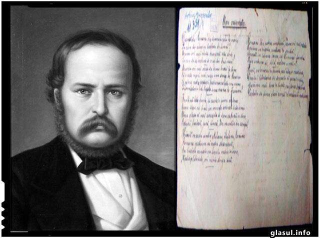 """La 21 iunie 1848, Andrei Muresanu publica poezia """"Un răsunet"""", care avea apoi sa devina Imnul de Stat al României, cunoscut sub titlul """"Deșteaptă-te, române!"""""""