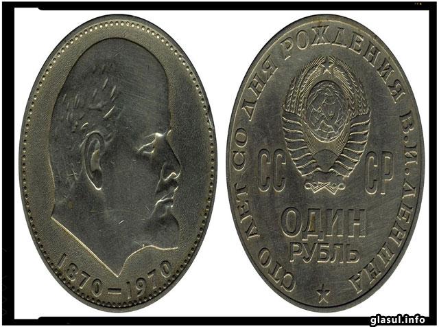 Un cetatean din Republica Moldova a fost descoperit la vama cu peste 700 de monede aniversare dedicate lui Lenin