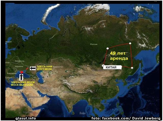 "Rusia a ""inchiriat"" Chinei 1 milion de hectare de padure destinate taierii, foto: facebook.com/ David Jewberg"